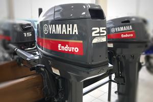 Moteurs hors-bords Yamaha