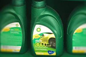 Nos produits lubrifiants