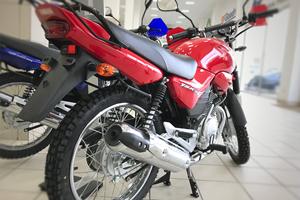 Nos produits et services motos et loisirs